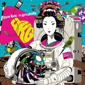 ASIAN KUNG-FU GENERATION: Landmark